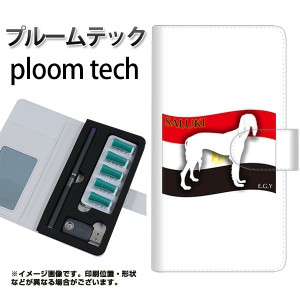 プルームテック ケース 手帳 ploomtech 革 ケース ZA842 サルーキ プルームテック キャリーケース レザー ギフト 電子タバコ カバー