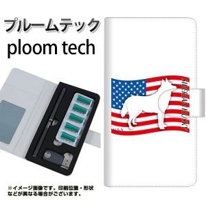 プルームテック ケース 手帳 ploomtech 革 ケース ZA849 シベリアンハスキー プルームテック キャリーケース レザー ギフト 電子タバコ