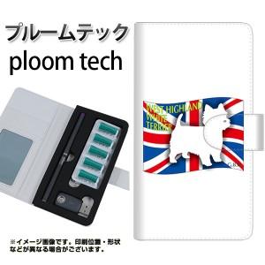 プルームテック ケース 手帳 ploomtech 革 ケース ZA856 ウエストハイランドホワイトテリア プルームテック キャリーケース レザー