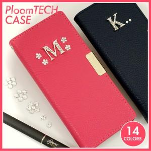 プルームテック ケース Ploom tech スワロフスキー ラインストーン デコ イニシャル 手帳型 メール便送料無料
