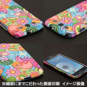 GALAXY S3α SC-03E GALAXY S3 SC-06D 共用 ハードケース【まるっと印刷 1238 和紙に浮かぶ白菊 光沢仕上げ】横まで