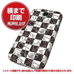 docomo Galaxy S4 SC-04E ハードケース【まるっと印刷 711 ヨーロピアンキッチン 光沢仕上げ】横まで印刷(ギャラクシー