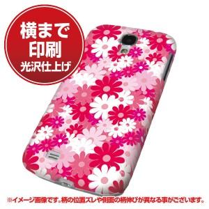 docomo Galaxy S4 SC-04E ハードケース【まるっと印刷 753 マーガレット大(レッド系) 光沢仕上げ】横まで印刷(ギャラク
