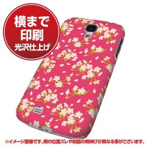 docomo Galaxy S4 SC-04E ハードケース【まるっと印刷 775 さくらのつぼみ 光沢仕上げ】横まで印刷(ギャラクシー S4/SC