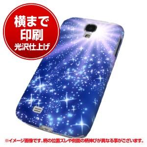 docomo Galaxy S4 SC-04E ハードケース【まるっと印刷 1279 降り注ぐ光 光沢仕上げ】横まで印刷(ギャラクシー S4/SC04E