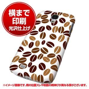 docomo Galaxy S4 SC-04E ハードケース【まるっと印刷 1295 コーヒー豆 光沢仕上げ】横まで印刷(ギャラクシー S4/SC04E