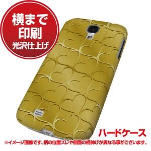 docomo Galaxy S4 SC-04E ハードケース【まるっと印刷 1348 かくれハート ゴールド 光沢仕上げ】横まで印刷(ギャラクシ