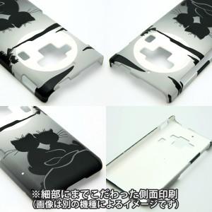 docomo Galaxy S4 SC-04E ハードケース【まるっと印刷 1114 黒ネコと蝶 光沢仕上げ】横まで印刷(ギャラクシー S4/SC04E