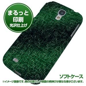 docomo Galaxy S4 SC-04E【TPUまるっと印刷 EK841 サイバーライングリーン 光沢仕上げ】ソフトケース 横まで印刷(ギャラクシー S4/SC04E
