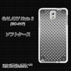 GALAXY Note 3 SC-01F / SCL22 共用 TPU ソフトケース / やわらかカバー【570 スタックボード 素材ホワイト】 UV印刷 (ギャラ