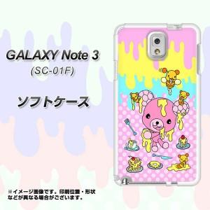 GALAXY Note 3 SC-01F / SCL22 共用 TPU ソフトケース / やわらかカバー【AG822 ハニベア(水玉ピンク) 素材ホワイト】 UV印刷