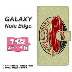 GALAXY Note Edge SC-01G/SCL24 手帳型 スマホケース ステッチタイプ  メール便送料無料