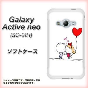 Galaxy Active neo SC-01H TPU ソフトケース / やわらかカバー【025 小さな恋の物語 素材ホワイト】 UV印刷 (ギャラクシーアクティブネ