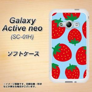 Galaxy Active neo SC-01H TPU ソフトケース / やわらかカバー【SC821 大きいイチゴ模様 レッドとブルー 素材ホワイト】 UV印刷 (ギャラ