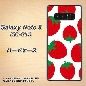 Galaxy Note8 SC-01K ハードケース / カバー【SC818 大きいイチゴ模様 レッド 素材クリア】(ギャラクシーノート8 SC-01K/SC01K用)