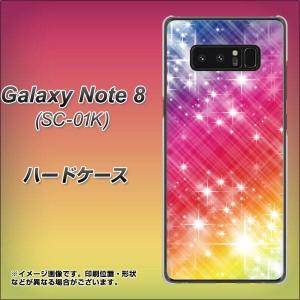 Galaxy Note8 SC-01K ハードケース / カバー【VA872 レインボーフレーム 素材クリア】(ギャラクシーノート8 SC-01K/SC01K用)