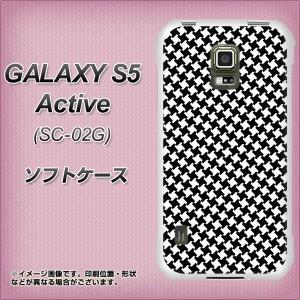 docomo GALAXY S5 Active SC-02G TPU ソフトケース / やわらかカバー【514 和柄-風車 素材ホワイト】 UV印刷 (ギャラクシーS5 アクティ