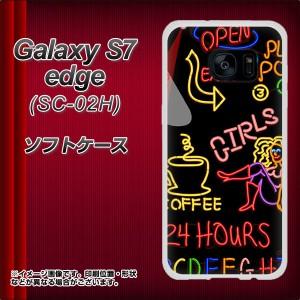 Galaxy S7 edge SC-02H TPU ソフトケース / やわらかカバー【284 カジノ 素材ホワイト】 UV印刷 (ギャラクシーS7 エッジ SC-02H/SC02H用
