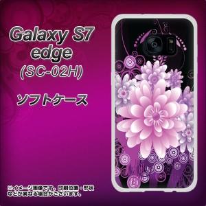 Galaxy S7 edge SC-02H TPU ソフトケース / やわらかカバー【564 3Dフラワー 素材ホワイト】 UV印刷 (ギャラクシーS7 エッジ SC-02H/SC0