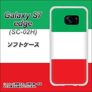 Galaxy S7 edge SC-02H TPU ソフトケース / やわらかカバー【676 イタリア 素材ホワイト】 UV印刷 (ギャラクシーS7 エッジ SC-02H/SC02H