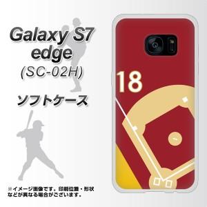 Galaxy S7 edge SC-02H TPU ソフトケース / やわらかカバー【IB924 baseball_グラウンド 素材ホワイト】 UV印刷 (ギャラクシーS7 エッジ