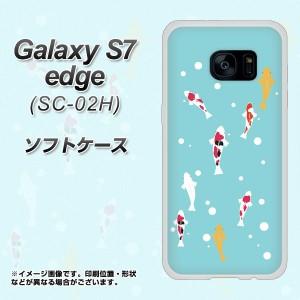 Galaxy S7 edge SC-02H TPU ソフトケース / やわらかカバー【KG800 コイの遊泳 素材ホワイト】 UV印刷 (ギャラクシーS7 エッジ SC-02H/S