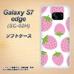 Galaxy S7 edge SC-02H TPU ソフトケース / やわらかカバー【SC816 大きいイチゴ模様 ピンク 素材ホワイト】 UV印刷 (ギャラクシーS7 エ