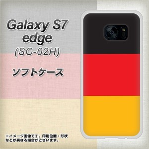 Galaxy S7 edge SC-02H TPU ソフトケース / やわらかカバー【VA981 ドイツ 素材ホワイト】 UV印刷 (ギャラクシーS7 エッジ SC-02H/SC02H
