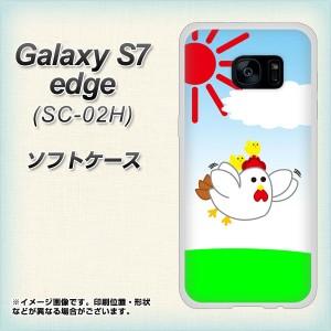 Galaxy S7 edge SC-02H TPU ソフトケース / やわらかカバー【VB801 空飛ぶニワトリ 素材ホワイト】 UV印刷 (ギャラクシーS7 エッジ SC-0