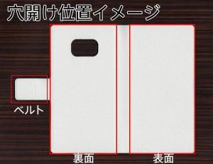メール便送料無料 Galaxy S8 SC-02J 手帳型スマホケース 【 1000 闇のシェンロン 】横開き (ギャラクシーS8 SC-02J/SC02J用/スマホケース