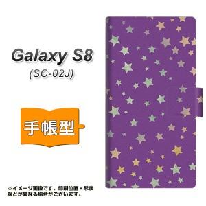 メール便送料無料 Galaxy S8 SC-02J 手帳型スマホケース 【 SC900 星柄プリント パープル 】横開き (ギャラクシーS8 SC-02J/SC02J用/スマ