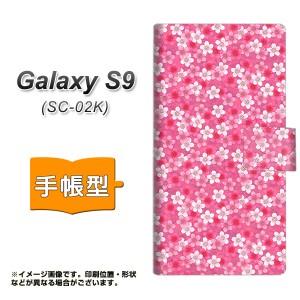 メール便送料無料 docomo Galaxy S9 SC-02K 手帳型スマホケース 【 065 さくら 】横開き (ギャラクシー S9 SC-02K/SC02K用/スマホケース/