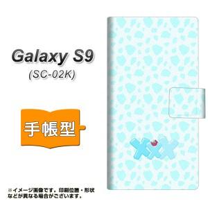 メール便送料無料 docomo Galaxy S9 SC-02K 手帳型スマホケース 【 YB896 ダルメシアンブルー 】横開き (ギャラクシー S9 SC-02K/SC02K用