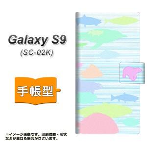 メール便送料無料 docomo Galaxy S9 SC-02K 手帳型スマホケース 【 YB972 魚群03 】横開き (ギャラクシー S9 SC-02K/SC02K用/スマホケー