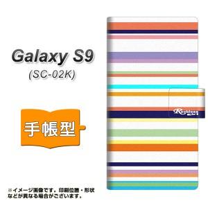 メール便送料無料 docomo Galaxy S9 SC-02K 手帳型スマホケース 【 YB993 ラテラル 】横開き (ギャラクシー S9 SC-02K/SC02K用/スマホケ