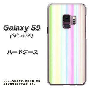 docomo Galaxy S9 SC-02K ハードケース / カバー【YJ311 ストライプ 素材クリア】(ギャラクシー S9 SC-02K/SC02K用)