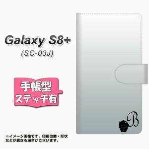 メール便送料無料 Galaxy S8 plus SC-03J 手帳型スマホケース 【ステッチタイプ】 【 YI843 イニシャル ネコ B 】横開き (ギャラクシーS8