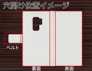 メール便送料無料 docomo Galaxy S9+ SC-03K 手帳型スマホケース 【 YB920 ペンギン01 】横開き (ギャラクシー S9プラス SC-03K/SC03K用/