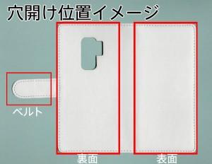 メール便送料無料 docomo Galaxy S9+ SC-03K 手帳型スマホケース 【ステッチタイプ】 【 SC933 ねこどっと ブラック 】横開き (ギャラク