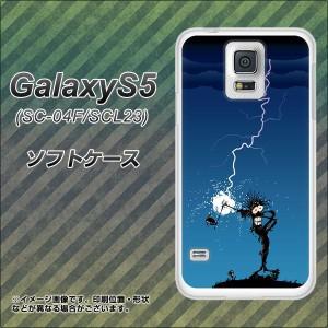 GALAXY S5 SC-04F / SCL23 TPU ソフトケース / やわらかカバー【417 ゴルファーの苦難 素材ホワイト】 UV印刷 (ギャラクシー エス ファ