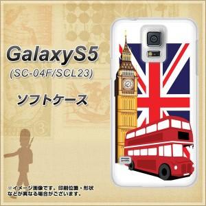 GALAXY S5 SC-04F / SCL23 TPU ソフトケース / やわらかカバー【573 イギリス 素材ホワイト】 UV印刷 (ギャラクシー エス ファイブ/SC04