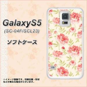 GALAXY S5 SC-04F / SCL23 TPU ソフトケース / やわらかカバー【594 北欧の小花 素材ホワイト】 UV印刷 (ギャラクシー エス ファイブ/SC