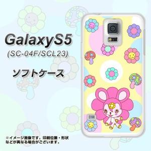GALAXY S5 SC-04F / SCL23 TPU ソフトケース / やわらかカバー【AG824 フラワーうさぎのフラッピョン(黄色) 素材ホワイト】 UV印刷 (ギ