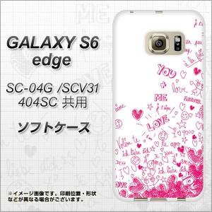 GALAXY S6 edge SC-04G / SCV31 / 404SC TPU ソフトケース / やわらかカバー【631 恋の落書き 素材ホワイト】 UV印刷 (ギャラクシーS6