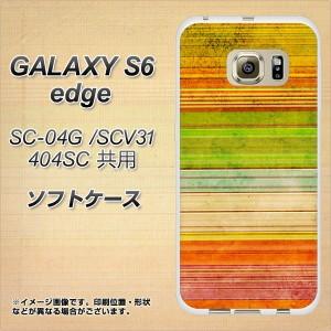 GALAXY S6 edge SC-04G / SCV31 / 404SC TPU ソフトケース / やわらかカバー【1324 ビンテージボーダー色彩 素材ホワイト】 UV印刷 (ギ