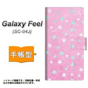 メール便送料無料 Galaxy Feel SC-04J 手帳型スマホケース 【 SC889 お星さまキラキラ ピンク 】横開き (ギャラクシー フィール SC-04J/S