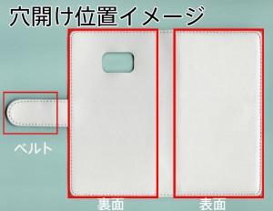 メール便送料無料 Galaxy Feel SC-04J 手帳型スマホケース 【ステッチタイプ】 【 YA890 アリス 】横開き (ギャラクシー フィール SC-04J