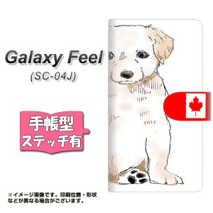 メール便送料無料 Galaxy Feel SC-04J 手帳型スマホケース 【ステッチタイプ】 【 YD824 ラブ05 】横開き (ギャラクシー フィール SC-04J