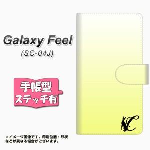 メール便送料無料 Galaxy Feel SC-04J 手帳型スマホケース 【ステッチタイプ】 【 YI844 イニシャル ネコ C 】横開き (ギャラクシー フィ