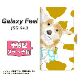 メール便送料無料 Galaxy Feel SC-04J 手帳型スマホケース 【ステッチタイプ】 【 YJ027 コーギー アニマル柄  】横開き (ギャラクシー